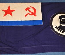 **RARE SOVIET UNION RUSSIAN NAVY ADMIRALS DEEP SEA DIVERS SHIP'S FLAG**