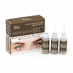 Brow Henna 3pcs Set. Best Eyebrow Tinting lasts up to 6 weeks