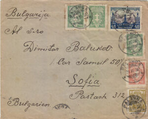 LITHUANIA  1934 MULTI FRANKING COVER FROM PALANGA TO BULGARIA