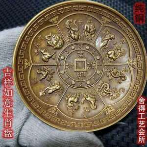 Chinese Antique Collection Brass Zodiac Sculpture Plate  PDD081