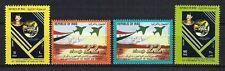 IRAQ IRAK SADDAM HUSSEIN 54th Anniversay  AIR FORCE 1985 SC # 1166 - 1169 MNH
