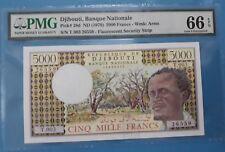 1979 Djibouti 5000 Francs PMG66 EPQ (P-38d)