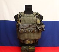 Russian army special forces SSO SPOSN Parol tactical assault vest plate carrier