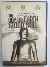 The Day The Earth Stood Still (DVD) Rare Chineese Import, Region 6 English Audio