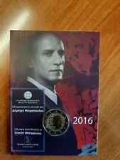 GRIEKENLAND GREECE HELLAS COINCARD 2 EURO 2016 DIMITRI MITROPOULOS