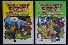 JAPAN Dragon Quest Monsters 2 /Dragon Warrior Monsters 2 Official Guide Book 1+2