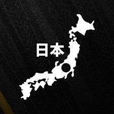 Map of Japan JDM Sticker Katakana Kanji Decal Drift Japan Car Japanese Import