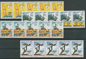 [P880] Togo 1985 human rights set very fine MNH stamps (5x) value $120