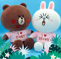 Original Line friends Brown Bear and Cony Heart Love Costume Plush Doll toy