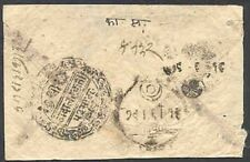 Tibet 1922 official cover Kuti Court seal-2
