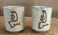 Pair Sake cups vintage stoneware Asian marked brown pottery tea mid century