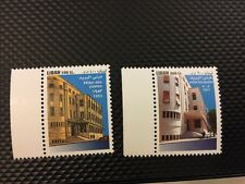 Lebanon 2002 MNH Stamp Set Post Office Building