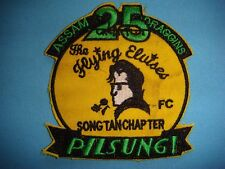 """KOREA WAR  PATCH US 25th FIGHTER SQUADRON """" THE FLYING ELVISES """""""