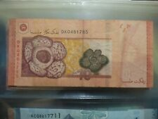 Malaysia Rm10 Ink Error Black Rafflesia -Used Banknote ( got hole & small tear )