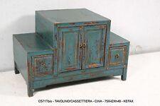 Tavolino Cina (C571Tbis) - Arredamento Etnico Orientale