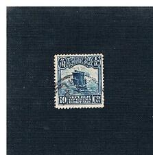 China: ROC Used 10 Cent 1915 First Peking Dark Blue Die II Junk Sailing Ship