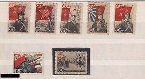 1938, USSR, stamp, Red Army, **