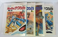 ANIMAGE COMICS Nausica of the Valley of the Wind by Miyazaki, Hayao #1, 2, 3, 4