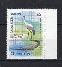 BANGLADESH Yt. 211 MNH** 1984