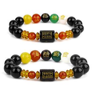 Feng Shui Obsidian Five-Element Wealth Porsperity 14mm Bracelet, Wealth & Luck u