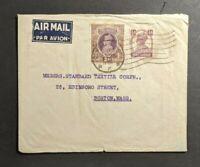 1946 Bombay India Airmail Cover to Boston MA USA