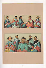 VINTAGE FASHION COSTUME PRINT ~ CHINA ~ MANCHU WOMEN