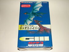 Tsukuda Hobby Hyper Gyaos 1:350 Scale PVC Model Kit! Gamera 3