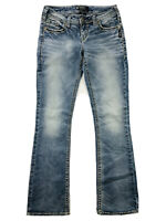 Silver Jeans Aiko Bootcut Womens 26x31.5 Low Rise Blue Stretch Denim