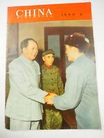 China Pictorial magazine February 1968 - Mao Tse-Tung handshake