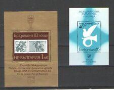 A260 - BULGARIA - 1985 -  BLOCCO FOGLIETTO - USATO N°111,134 **