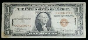 1935-A $1 Hawaii Emergency WWII Issue