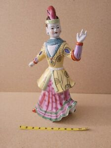 Republic Era Chinese Polychrome Decorated Porcelain Figurine Marked 16.5'' T