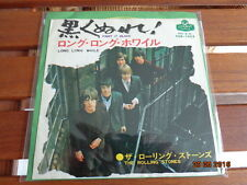 "THE ROLLINGH STONES - ""PAINT IT BLACK"" -  7""  JAPAN - TOP1053 - RARE"