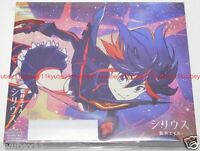 New Aoi Eir Sirius First Limited Edition Kill la Kill CD DVD Japan SECL-1408