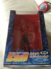 Fist Of The North Star Japanimation Japanese Raoh Figure Not Sold New In Box