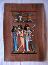 "Egyptian Papyrus Paper Painting Three Muscians Pharaoh Antique Looking 9"" X 13"""