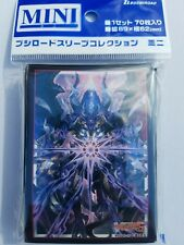 Zeroth Dragon of End of the World, Dust Cardfight Vanguard Mini Sleeve 319