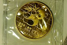 1989 Chinese Panda 100 Yuan 1 oz .999 Gold Bullion Coin Sealed Large Date