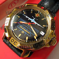 Russian Vostok Military Air Force Commander Watch 819499-A