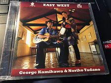 """George Kamikawa & Noriko Tadano """"East West"""" IMPORT cd NEAR MINT"""