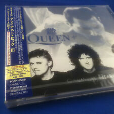 QUEEN: Greatest Hits III (RARE JAPAN 1ST PRESSING PROMO CD TOCP-65334)
