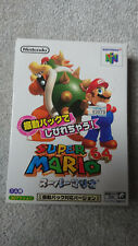 Super Mario 64 Rumble Edition - Nintendo 64 [NTSC-J]