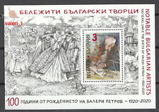 2020 Bulgaria Notable Bulgarian Artists Children's Tales Valeri Petrov S/S MNH**