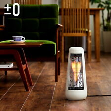 ±0 Plus Minus Zero Carbon Fiber Heater XHS-Y210 C AC100V 300W Auto Swing