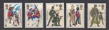 MINT GB 1983 BRITISH ARMY UNIFORMS COMPLETE SET OF 5 MUH