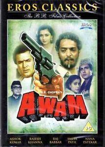 AWAM - NANA PATIKAR - RAJESH KHANNA - NEW BOLLYWOOD DVD