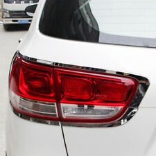For Kia Sorento L 2016 2017 2018 Chrome Rear Tail Light Lamp Cover Trim Molding