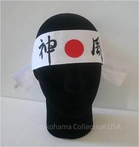 "Hachimaki Headband Martial Arts Sports ""KAMIKAZE"" Divine Wind Cotton /Made Japan"