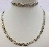 Meander Design Necklace & Bracelet Set Sterling Silver 925 Mexico Vintage Link
