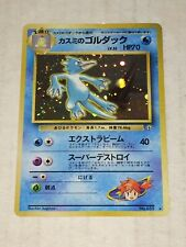 Golduck No.055 Japanese Pokémon/Pocket Monsters Gym Challenge Set Holo Rare NM